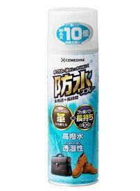 セメダイン CEMEDINE セメダイン 防水スプレー多用途長時間420ml HC-010【rb_pcp】