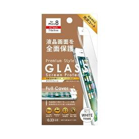PGA iPhone 8 液晶保護ガラス 全面保護 光沢 ホワイト PG-17MGL14WH