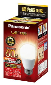 パナソニック Panasonic LDA7LGDSK6 LED電球 [E26 /電球色 /一般電球形]