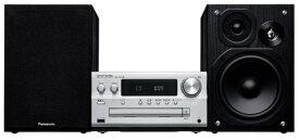 パナソニック Panasonic 【ハイレゾ音源対応】 Bluetooth対応 ミニコンポ SCPMX90S【ワイドFM対応】 シルバー [ワイドFM対応 /Bluetooth対応 /ハイレゾ対応][CDコンポ SCPMX90S]