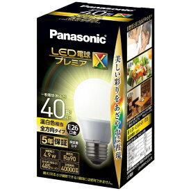パナソニック Panasonic LED電球[E26 /温白色 /485ルーメン /1個] プレミアX LDA5WWDGSZ4 [E26 /白色]
