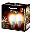 パナソニック Panasonic LED電球[E26 /電球色 /810ルーメン /2個] プレミアX LDA7LDGSZ62T [E26 /電球色]