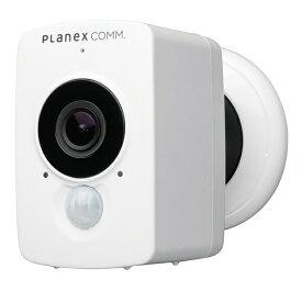 プラネックスコミュニケーションズ PLANEX COMMUNICATIONS PLANEX ネットワークカメラ どこでもスマカメ CS-QV40B CS-QV40B