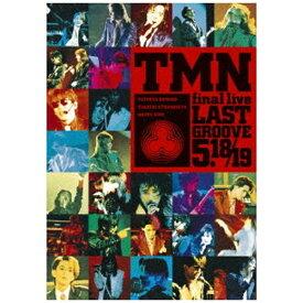ソニーミュージックマーケティング TM NETWORK/ TMN final live LAST GROOVE 5.18 / 5.19【DVD】 【代金引換配送不可】