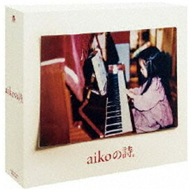 ポニーキャニオン PONY CANYON aiko/ aikoの詩。 通常盤【CD】 【代金引換配送不可】