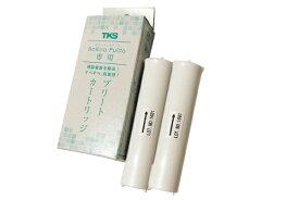 田中金属製作所 Tanaka Metal Factory プリートカートリッジ TK-5010