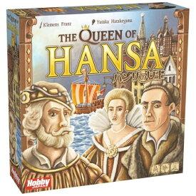 ホビージャパン Hobby JAPAN ハンザの女王 THE QUEEN OF HANSA