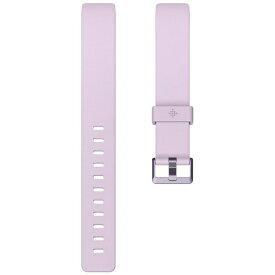 Fitbit フィットビット Fitbit Inspire/InspireHR 専用 クラシックリストバンド Lilac ライラック Lサイズ FB169ABLVL ライラック[FB169ABLVL]