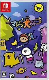 【2019年08月29日発売】 イントラゲームズ 【予約特典付き】マジッ犬64【Switch】