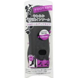 シャンティ Chantilly FOOT ESTE(フットエステ) やわらか低反発インソール 2cmヒールアップタイプ 抗菌防臭加工[インソール]