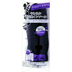 シャンティ Chantilly FOOT ESTE(フットエステ) やわらか低反発インソール 1cmヒールアップタイプ 抗菌防臭加工[インソール]