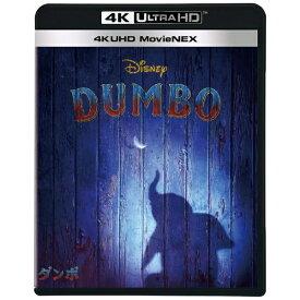 ウォルト・ディズニー・ジャパン The Walt Disney Company (Japan) ダンボ 4K UHD MovieNEX 4K ULTRA HD+3D+2Dブルーレイ【Ultra HD ブルーレイソフト】