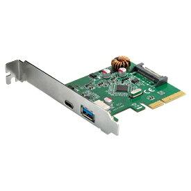 センチュリー Century Corporation USB 3.1 Gen2 Type-A ×1 Type-C ×1