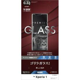 ラスタバナナ RastaBanana Xperia 1 ゴリラ GG1704XP1 ガラス光沢