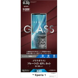 ラスタバナナ RastaBanana Xperia 1 ゴリラ GGE1705XP1 BLガラス