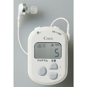 リサウンド 【ポケット型デジタル補聴器】ココ CC-PV(中等度~重度)