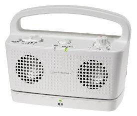 オーディオテクニカ audio-technica テレビ用お手元スピーカー SOUND ASSIST ホワイト AT-SP767XTV WH[ATSP767XTVWH]