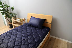 メルクロス MERCROS 【ベッドパッド】洗える吸水速乾・抗菌防臭ベッドパッド(ダブルサイズ/140×200cm/ネイビー)