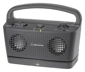 オーディオテクニカ audio-technica テレビ用お手元スピーカー AT-SP767XTV BK ブラック[ATSP767XTVBK]