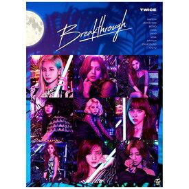 ソニーミュージックマーケティング TWICE/ Breakthrough 初回限定盤B【CD】