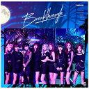 ソニーミュージックマーケティング 【初回プレス分】TWICE/ Breakthrough 通常盤【CD】