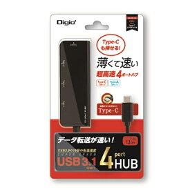 ナカバヤシ Nakabayashi UHC-3174BK USBハブ Type-C対応 ブラック [USB3.1対応 /4ポート][UHC3174BK]
