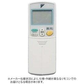 ダイキン DAIKIN 純正エアコン用リモコン ARC463A3