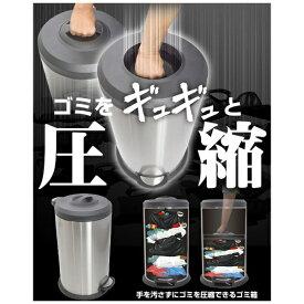 サンコー SANKO ギュギュッと圧縮ゴミ箱 トラアッシュクボックス DSBNCOMP [40L][DSBNCOMP]