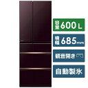 三菱 Mitsubishi Electric 《基本設置料金セット》MR-WX60E-BR 冷蔵庫 スマート大容量 クリスタルブラウン [6ドア /…