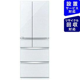 三菱 Mitsubishi Electric 《基本設置料金セット》MR-WX70E-W 冷蔵庫 置けるスマート大容量WXシリーズ クリスタルホワイト [6ドア /観音開きタイプ /700L][冷蔵庫 大型 MRWX70EW]【zero_emi】