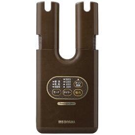 アイリスオーヤマ IRIS OHYAMA 脱臭くつ乾燥機 KSD-C2-T ブラウン