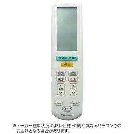 ダイキン DAIKIN 純正エアコン用リモコン ARC472A22
