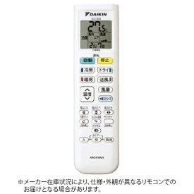 ダイキン DAIKIN 純正エアコン用リモコン ARC478A31