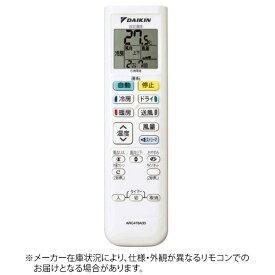 ダイキン DAIKIN 純正エアコン用リモコン ARC478A33