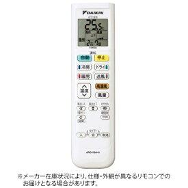 ダイキン DAIKIN 純正エアコン用リモコン ホワイト ARC478A41