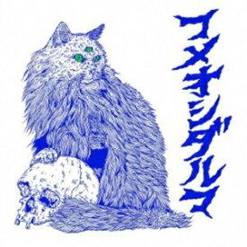 ファイルレコード FILE RECORDS 正志郎/ コメオシダルマ【CD】