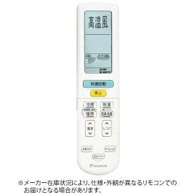 ダイキン DAIKIN 純正エアコン用リモコン ARC472A65