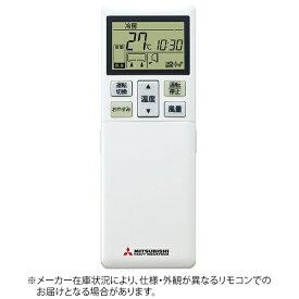 三菱重工 MITSUBISHI HEAVY INDUSTRIES 純正エアコン用リモコン ホワイト RLA502A700W