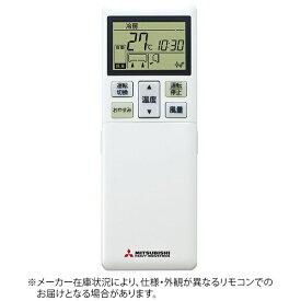 三菱重工 MITSUBISHI HEAVY INDUSTRIES 純正エアコン用リモコン ホワイト RLA502A700V