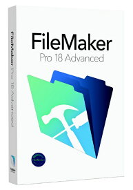 ファイルメーカー FileMaker FileMaker Pro 18 Advanced[ファイルメーカープロ FILEMAKERPRO18AD]