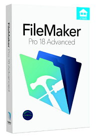 ファイルメーカー FileMaker FileMaker Pro 18 Advanced アカデミック[FILEMAKERPRO18アカ] 【メーカー直送・代金引換不可・時間指定・返品不可】