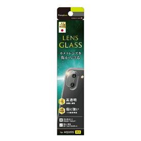 トリニティ Trinity AQUOS R3 レンズ保護ガラス 光沢 TR-AQR3-GLL-CC 光沢