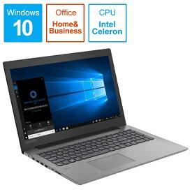 レノボジャパン Lenovo 【ビックカメラグループオリジナル】ideapad 330 ノートパソコン オニキスブラック 81DE02SUJP [15.6型 /intel Celeron /SSD:128GB /メモリ:4GB /2019年6月モデル][15.6インチ office付き 新品 windows10]【point_rb】