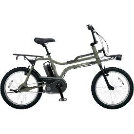 パナソニック Panasonic 20型 電動アシスト自転車 EZ(マットオリーブ/内装3段変速) BE-ELZ033G【2019年モデル】 【代金引換配送不可】