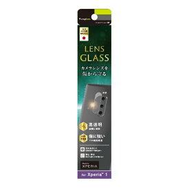 トリニティ Trinity Xperia 1 レンズ保護ガラス 光沢 TR-XP1-GLL-CC 光沢