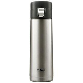 T-fal ティファール ステンレスマグボトル 430ml Clean Mug(クリーンマグ) プラティーヌ F21502[F21502]