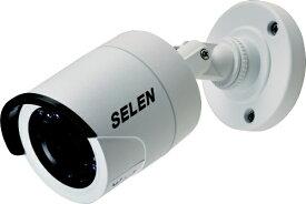 セレン SELEN 【ビックカメラグループオリジナル】フルハイビジョン 赤外線投光器内蔵防水型HD-TVI対応カメラ SHT-G371[監視 防犯 カメラ]