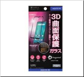 ソフトバンク SoftBank 3D保護ガラス for AQUOS R3(クリア) ZSEBJZ