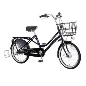 丸石サイクル 20型 自転車 ふらっか〜ずココッティ(ブラックブルー/3段変速) CCYP203J【2019年モデル】【組立商品につき返品不可】 【代金引換配送不可】