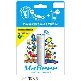 ノバルス NOVARS 乾電池型IoT コントロールモデル MaBeee[2本] MB-3003WB2